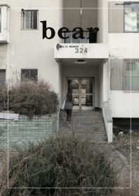 베어(Bear) Vol. 10: Memory