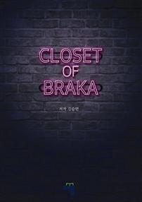 Closet Of Braka