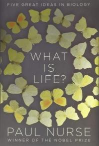 [보유]What Is Life?