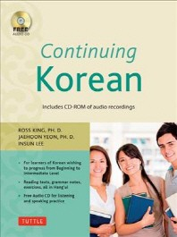 Continuing Korean [With CD (Audio)]