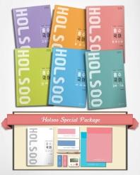고등 국어 특별 패키지(2020)(2021 수능대비)(홀수(Holsoo))