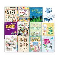 [출판사연합] 초등학교 4학년 교과연계 추천도서 세트 (전12권)