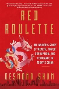 [해외]Red Roulette