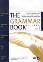 THE GRAMMAR BOOK. 2: 한일의 종합영문법