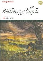 폭풍의 언덕 (Wuthering Heights)