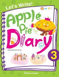 Apple Pie Diary. 3