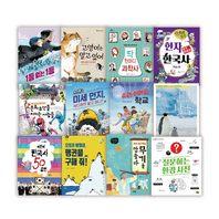 [출판사연합] 초등학교 5학년 교과연계 추천도서 세트 (전12권)