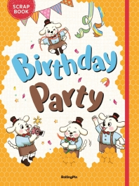 Birthday Party(Story Book)(Paperback)