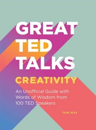 [해외]Great Ted Talks