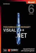 VISUAL C++. NET(PROGRAMMING WITH MICROSOFT)(CD-ROM 1장 포함)