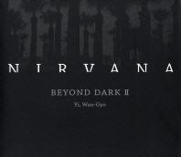 Nirvana Beyond Dark. 2(이완교 사진집)