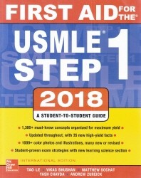 First Aid for the USMLE Step 1 2018 (IE)