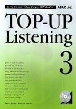 TOP UP Listening 3(ABAX)(CD1장포함)