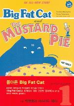 Big Fat Cat and the Mustard Pie(빅팻캣과 머스터드 파이)(2판)(Big Fat Cat 빅팻캣 시리즈 1)