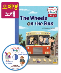 Ready,Set,Sing! Transportation: The Wheels on the Bus / Down by the Station