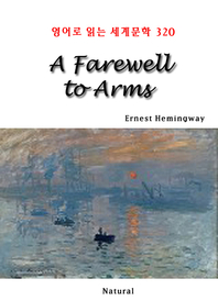 A Farewell to Arms (영어로 읽는 세계문학 320)