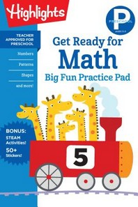 [해외]Preschool Get Ready for Math Big Fun Practice Pad