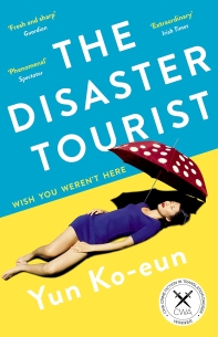 [보유]The Disaster Tourist