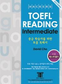 HACKERS TOEFL READING: Intermediate(해커스 토플 리딩 인터미디엇)(2nd Edition)(개정판) #