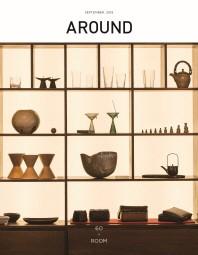Around(어라운드)(2018년 9월호 60호)