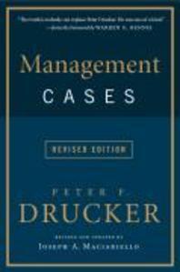 [해외]Management Cases (Paperback)