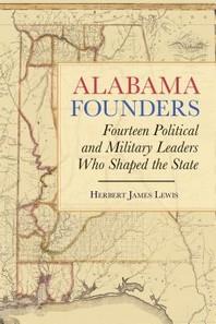 Alabama Founders
