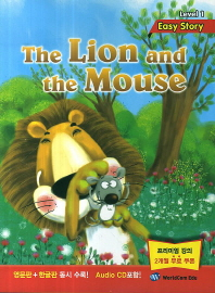 The Lion and the Mouse(CD1장포함)(Easy Story Level 1)