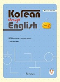 Korean Through English 1 (Paperback)