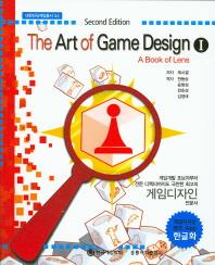 The Art of Game Design. 1(한글판)