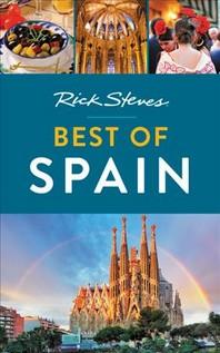 [해외]Rick Steves Best of Spain