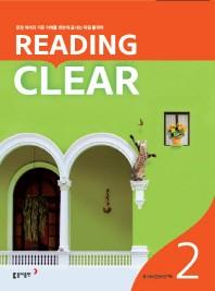 중학 리딩 클리어 Level. 2 Reading Clear