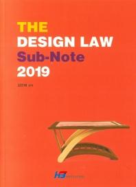 The Design Law Sub-Note(2019)