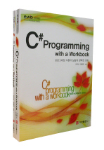 C# PROGRAMMING WITH A WORKBOOK(전2권)