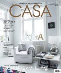 CASA LIVING 2018년 11월호(월간)