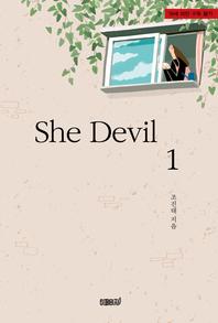 She Devil. 1