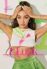 퍼스트룩(1st Look) 2019년 6월 177호 (격주간지)