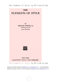 영어 스타일의 요소.The Elements of Style, by William Strunk