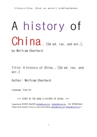 중국의 역사. A history of China., [3d ed. rev. and enl.], by Wolfram Eberhard