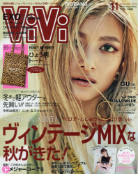 ��� VIVI 2016.11 (EXOSHOT)