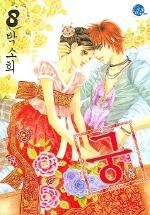 http://image.kyobobook.co.kr/images/book/large/160/l9788953260160.jpg