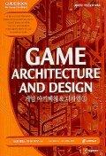 게임 아키텍처 & 디자인 1(CD-ROM 1장 포함)