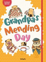 Grandpa's Mending Day(Story Book)(Paperback)