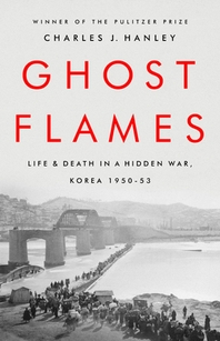 [해외]Ghost Flames