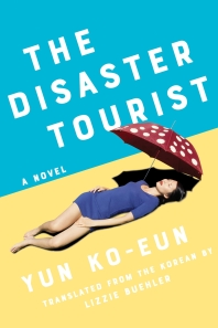 [해외]The Disaster Tourist