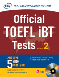 ETS Official TOEFL iBTⓡ Tests Vol. 2