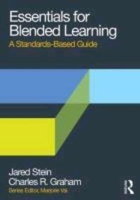 [해외]Essentials for Blended Learning