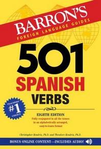 [해외]501 Spanish Verbs