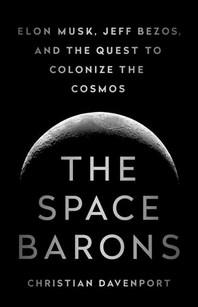 [보유]The Space Barons