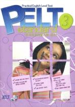 PELT STANDARD. LEVEL. 3(전3권)