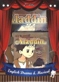Aladdin 세트(CD2장포함)(뮤즈위즈 영어연극 표현영어 학습시리즈)(전3권)